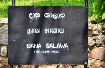 Dana Salawa, the Alms Hall