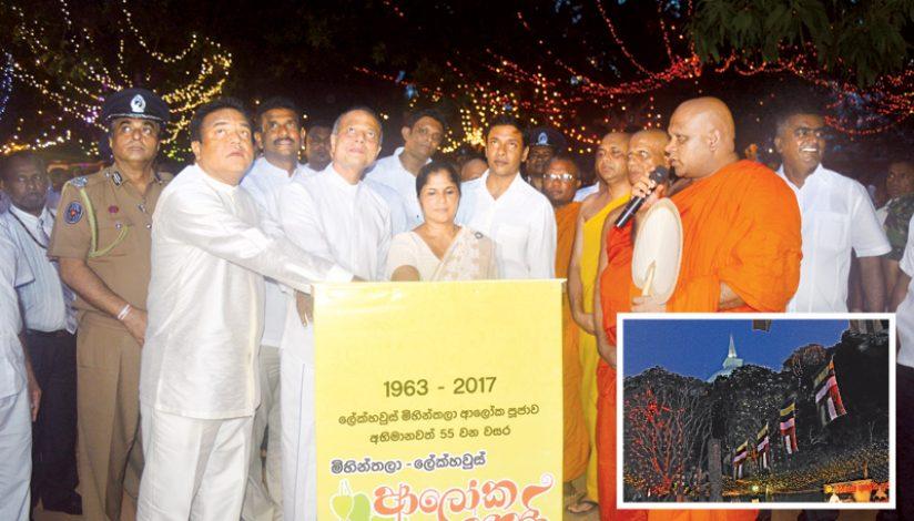 55th ANCL Mihintale aloka pooja inaugurated