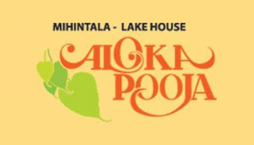 ANCL MIHINTALE ALOKA POOJA FROM JUNE 7-11